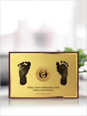 포토-아기발도장 (Gold)    /  Size:210x140mm