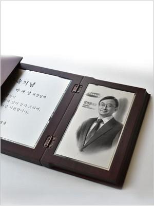 Vip양문형기념패 (대형)   /  Size:300x230mm(접이크기)
