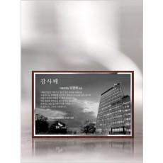 포토 감사패 (중형)  / Size:230x170mm