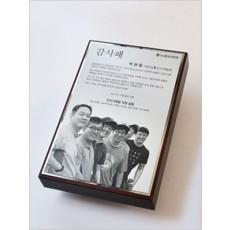 포토기념패  / Size140x210x25(mm)