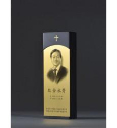 원목위패 (원목위에 블랙마감/GOLD)